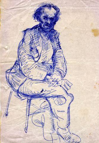 (SANDRA).JOHN KYNANCE. 297 x 205 mm